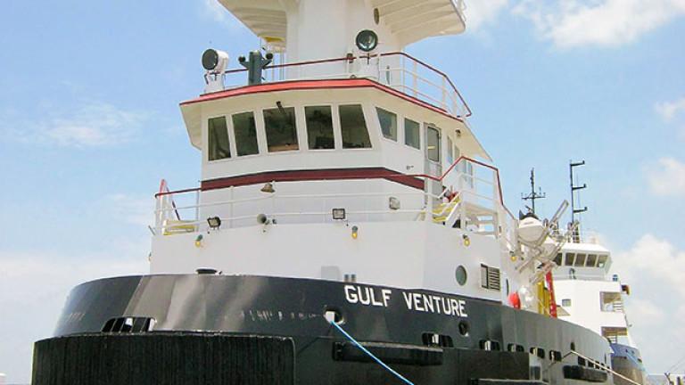 gulf-venture